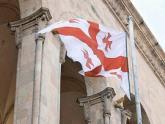 В Кутаиси открылся Дом правительства. 24759.jpeg