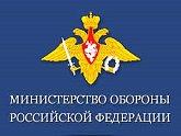 Минобороны РФ: Военные вертолеты не вторгались в Грузию. 21761.jpeg