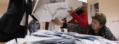 Выборы в Южной Осетии: первый блин комом. А второй?. 26776.jpeg