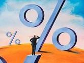 Грузинский Нацбанк прогнозирует умеренную инфляцию. 24777.jpeg