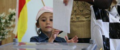 Выборы в Южной Осетии: первый блин комом. А второй?. 26777.jpeg