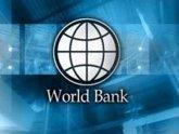 Всемирный банк поможет Баку развивать судебную систему. 24778.jpeg