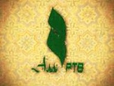 Исламское ОРТ с неизвестным результатом. 27785.jpeg