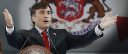 Аплодисменты Михаилу Саакашвили!. 26786.jpeg