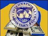 Нацбанк Грузии – под контролем ревизоров МВФ. 22787.jpeg