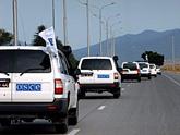 ОБСЕ будет решать проблему Карабаха. 22792.jpeg