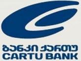 """Cartu Bank"" brings an action against interim management. 27792.jpeg"