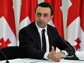 Гарибашвили и Маргвелашвили не поделили Совбез. 29796.jpeg