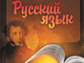 В Азербайджане будут чествовать русскую словесность. 23805.jpeg