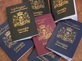 Грузинское гражданство станет ближе к народу. 29805.jpeg