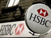 """Активы HSBC, возможно, купит """"TBC банк"""". 21811.jpeg"""