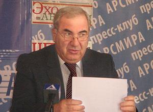 Абхазия: большая политика или большая семья?. 26814.jpeg