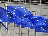 Представители Еврокомиссии посетят Тбилиси в марте. 25817.jpeg