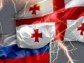 Очередная встреча Грузии и РФ в Женеве пройдет в декабре. 22821.jpeg