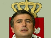 Монарх Мишико под мантией демократии. 22833.jpeg