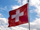 Грузия надеется на швейцарских и европейских наблюдателей на границе. 23834.jpeg