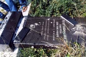 Ткачев очистит Кубань от кавказцев. оскверненная армянская могила