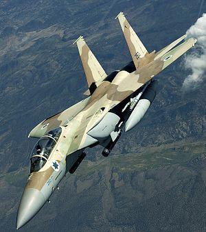 Смертельный рейс Израиль-Азербайджан-Иран. 26852.jpeg