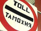 Азербайджан не планирует пересматривать таможенные тарифы. 21853.jpeg