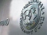 В Баку приехали гости из МВФ. 23860.jpeg