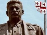 Georgians return Stalin. 28860.jpeg