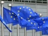 Европа отложила на черный день. 25875.jpeg