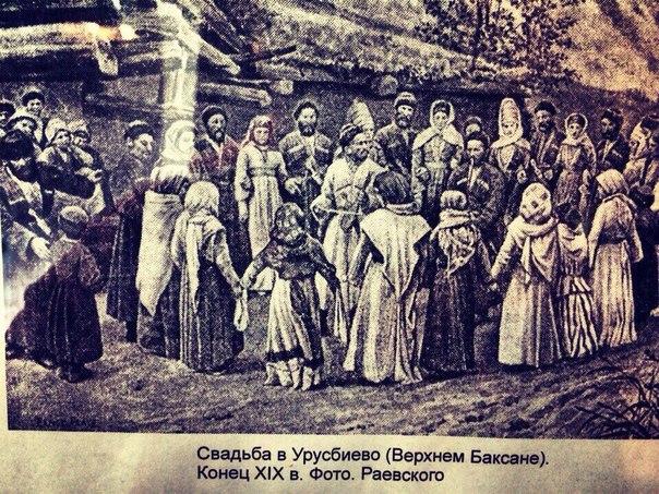 Из историй тесных дружеских отношений между карачаево-балкарцами и народами Грузии