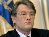 Saakashvili: our friendship with Ukraine under Yanukovych is closer than under Yushchenko. 23885.jpeg