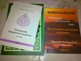 Дагестан дает дорогу ваххабизму. 26891.jpeg