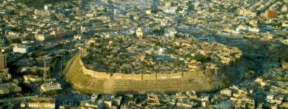 Потерянный рай: страшное богатство Курдистана. 26893.jpeg