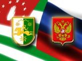 Анкваб: Абхазия будет развивать партнерство с Россией. 22895.jpeg