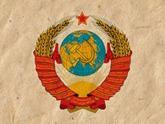 Сегодня - 20 лет со дня распада СССР. 25898.jpeg