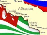 Медведев: РФ продолжит всесторонне поддерживать Абхазию. 22904.jpeg