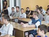 Статус грузинского школьника теперь можно приостанавливать. 23909.jpeg