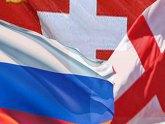 Президенты Грузии и Швейцарии обсудили Россию и ВТО. 23910.jpeg