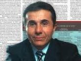 Иванишвили выразил соболезнования в связи со смертью Гавела. 25911.jpeg