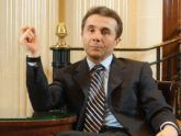 Бидзине Иванишвили предложили возглавить оппозиционную партию.