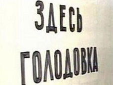 Народ против Гочи Чантурия. 28916.jpeg