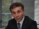 Теперь Иванишвили поддержали общественники. 24921.jpeg