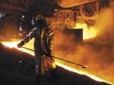 Новый металлургический завод появится в Сенаки. 24933.jpeg