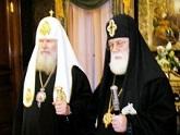 Will Ilia II reconcile Georgia and Russia?. 28939.jpeg