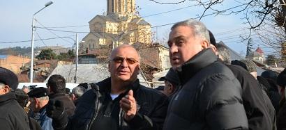 Во имя чести, против Саакашвили. 28946.jpeg