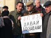 Грузия: в президенты - как на пенсию. 28949.jpeg