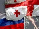 Иванишвили: Нужно налаживать отношения с Россией. 23959.jpeg