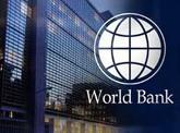 Всемирный банк дает Армении дополнительно 55 миллионов долларов. 20966.jpeg