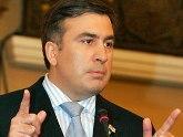 Саакашвили поблагодарил Францию за поддержку Грузии. 22966.jpeg