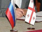 Саркози: Грузия и Россия должны стать партнерами. 22968.jpeg