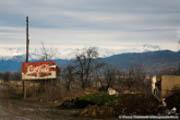 Грузинские села, которые никому не нужны. 27972.jpeg