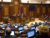 Теперь в отставку ушел спикер армянского парламента. 23975.jpeg