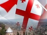 """""""Грузинскую мечту"""" официально зарегистрировали. 24981.jpeg"""